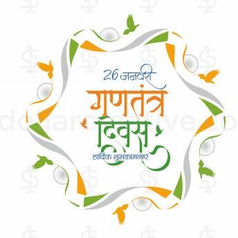 Republic Day Mandala Art